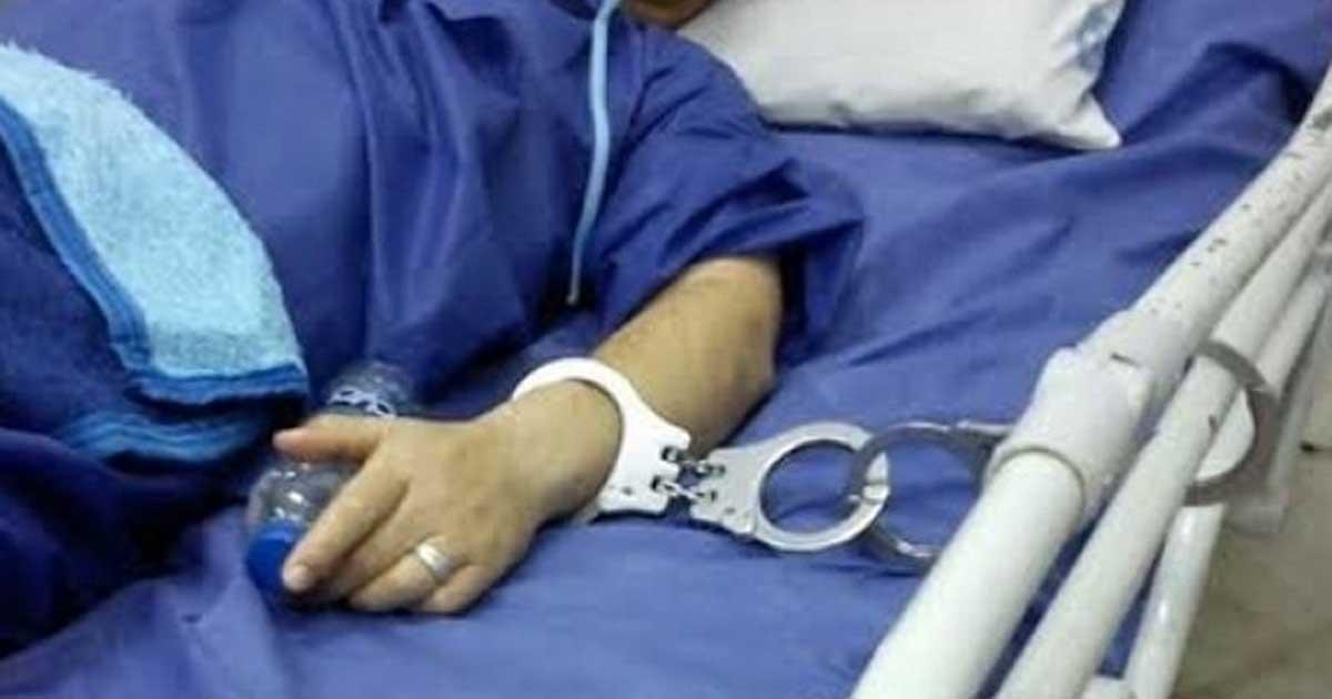 Cómo gestionar la seguridad de pacientes presos en hospitales