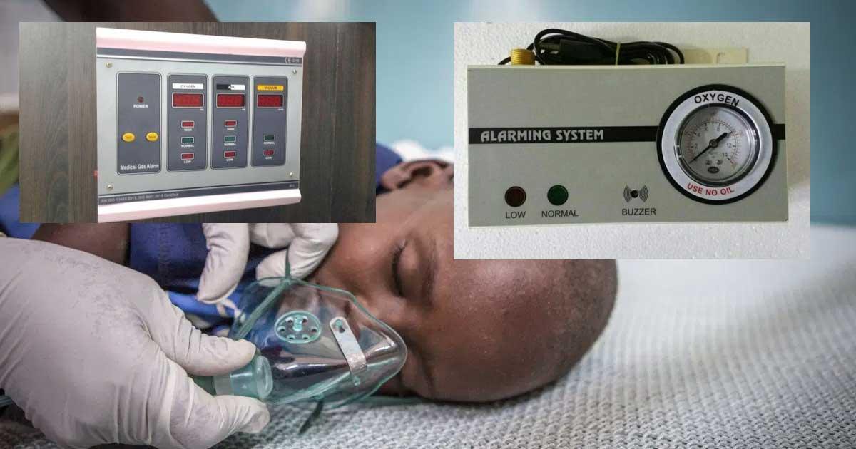 Conoce mejor las alarmas principales de gases medicinales