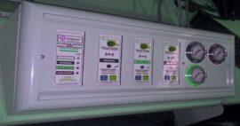 Sistemas de alarmas para gases médicos